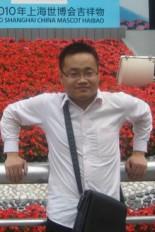 Zhendong Guo
